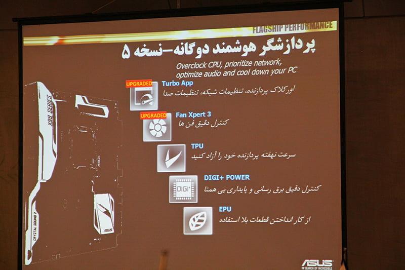 کنفرانس اسوس مادربردهای x99