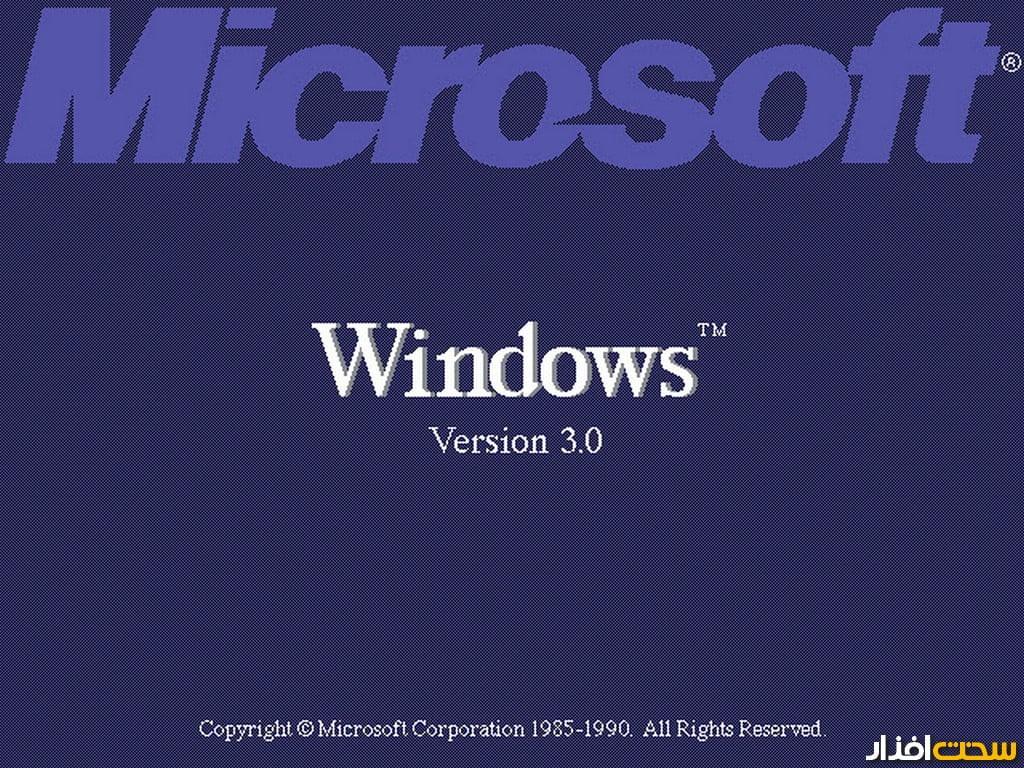 ویندوز 3