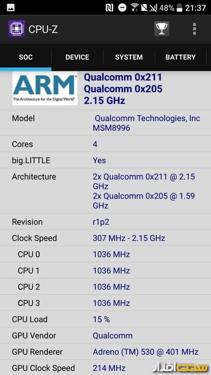 مشخصات HTC10