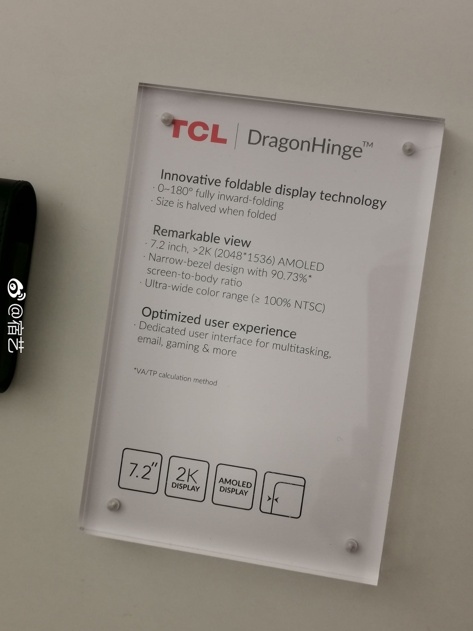 تولید گوشی هوشمند تاشوی TCL
