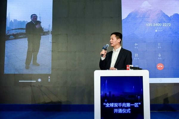 اولین تماس تصویری با شبکه 5G در شانگهای چین