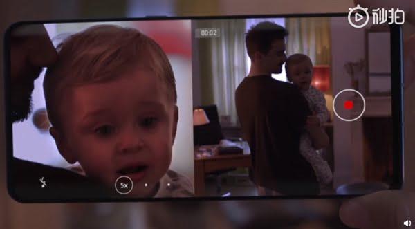 قابلیت Dual-View در گوشی های هوآوی