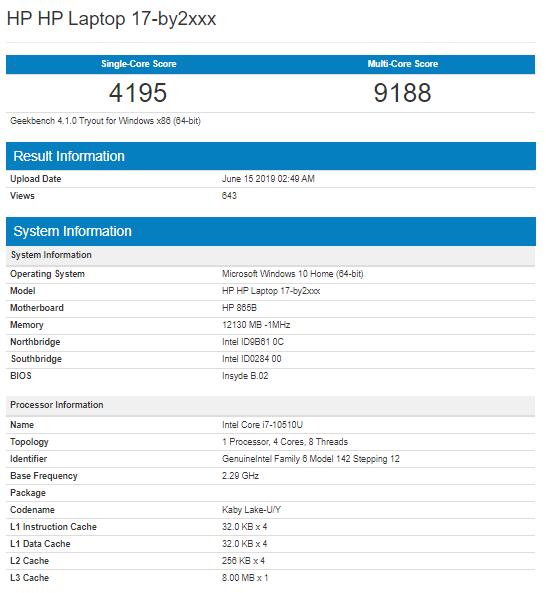 عملکرد ضعیف و دور از انتظار Core i7-10510U و Core i5-10210U در Geekbench