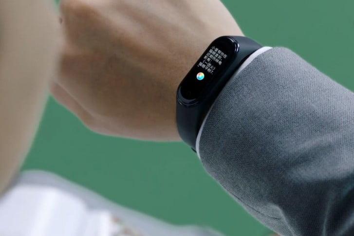 دستبند هوشمند Mi Band 4 شیائومی