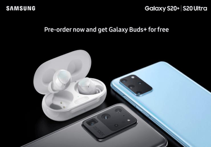 هدیه رایگان سامسونگ به پیش خریداران Galaxy S20 و +S20