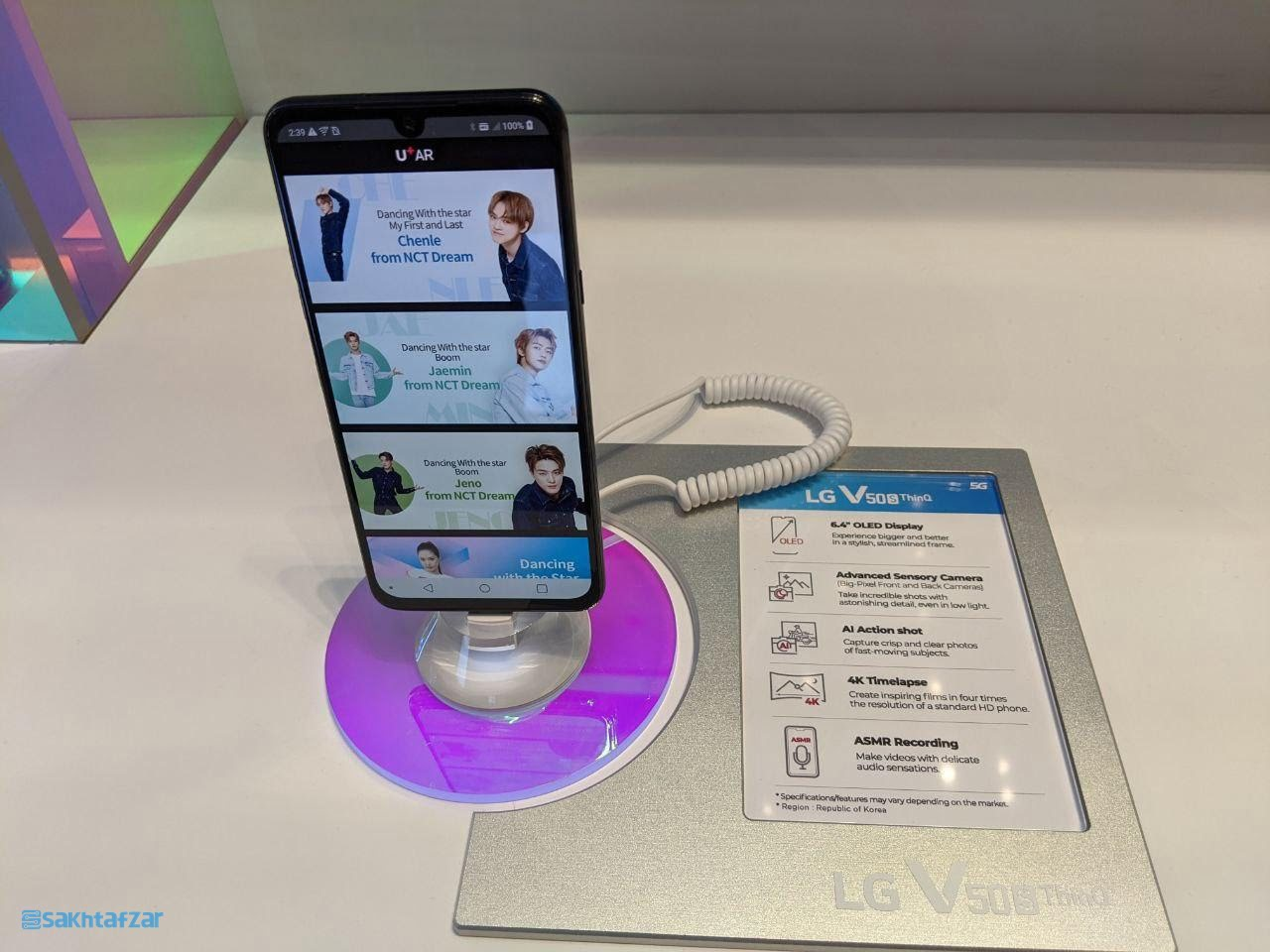 اختصاصی: بازدید از ماشین خودران و گوشی خاص الجی در CES 2020 (بخش دوم)