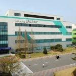 تعطیلی کارخانه گلکسی Z فلیپ در گومی کره