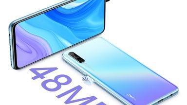 برتریهای گوشی Huawei Y9s