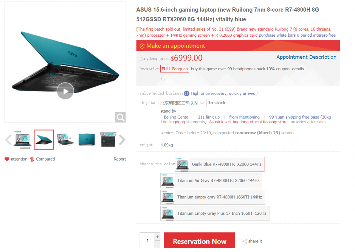 قیمت لپتاپ Ryzen 7 4800H