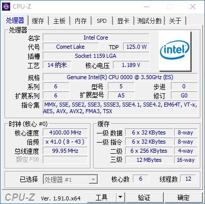 پردازندههای Comet Lake S