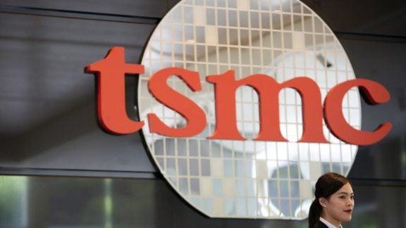 لوگو TSMC