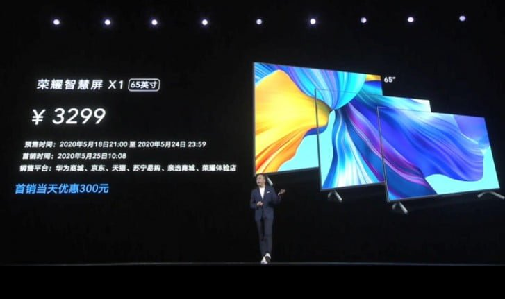 تلویزیون Honor Vision X65 TV