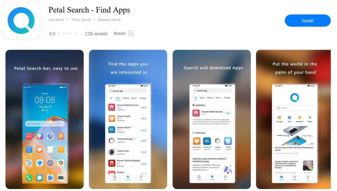 Petal Search موتور جستجوی جدید هوآوی