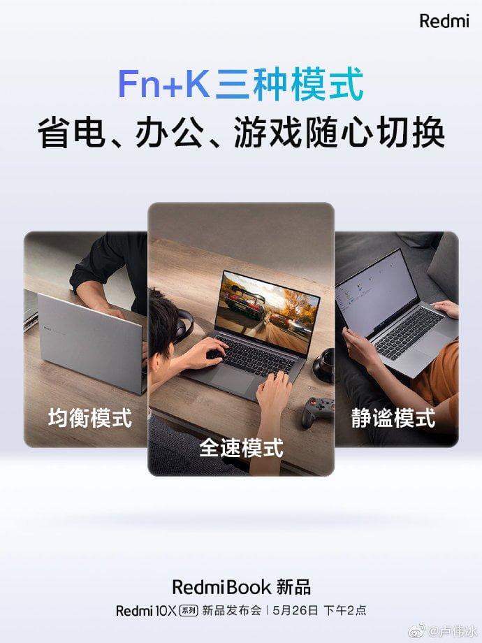 معرفی لپتاپهای RedmiBook