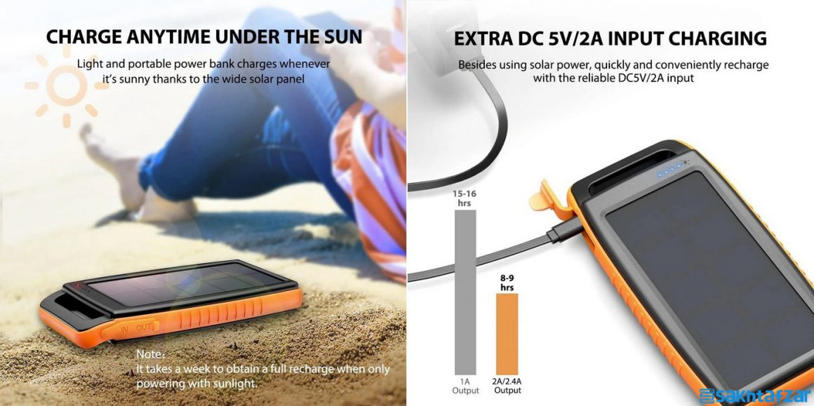 بررسی پاوربانک خورشیدی RAVPOWER RP-PB003 15000mAh
