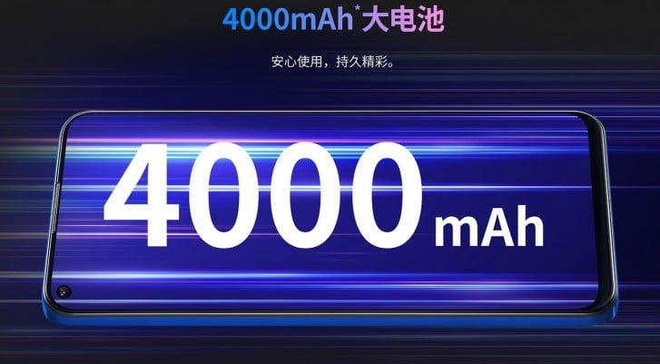 باتری گوشی Axon 11 SE 5G