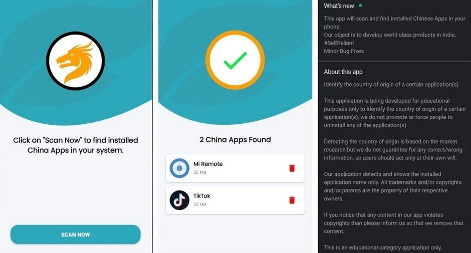 اپلیکیشن تشخیص اپ های چینی
