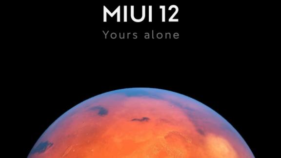 آپدیت MIUI 12.1 شیائومی