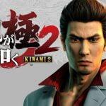 بازی Yakuza Kiwami 2