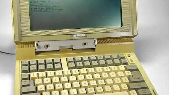 خروج توشیبا از بازار کامپیوترهای شخصی