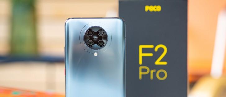 پوکو F2 Pro شیائومی