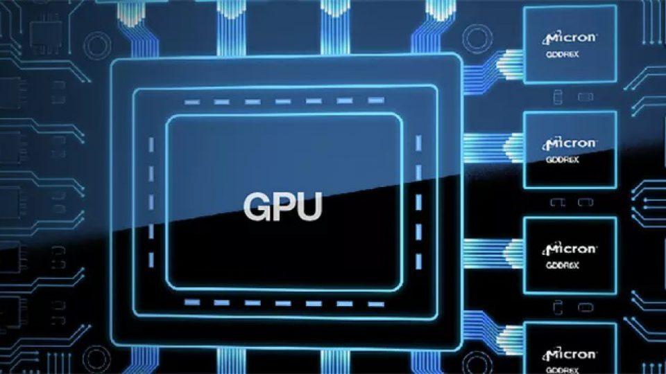 حافظه GDDR6X