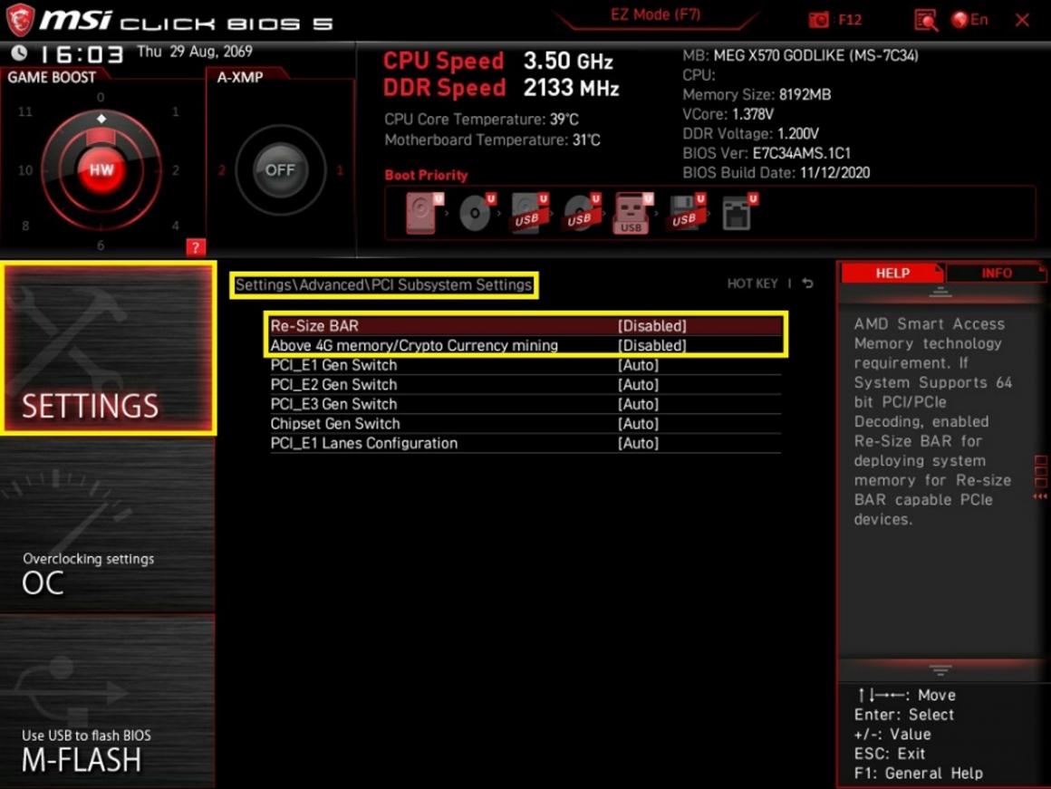 پشتیبانی از Smart Access Memory در سری MSI 500