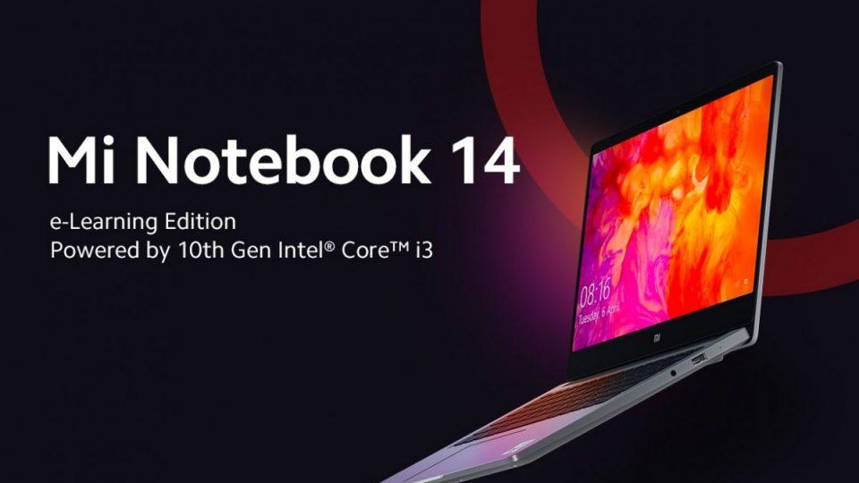 نسخه e-learning لپ تاپ Mi Notebook 14