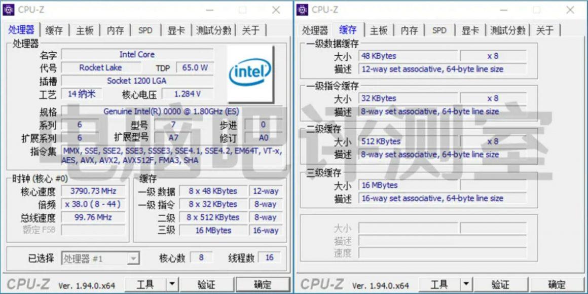 Core i9 11900 در CPUZ