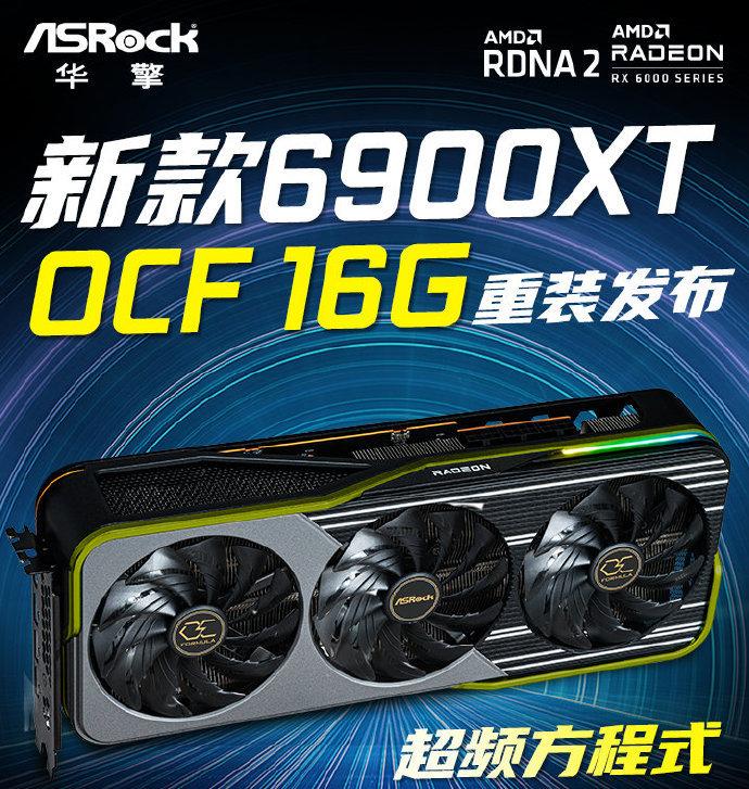 تصویر گرافیک ASRock RX 6900 XT OC Formula