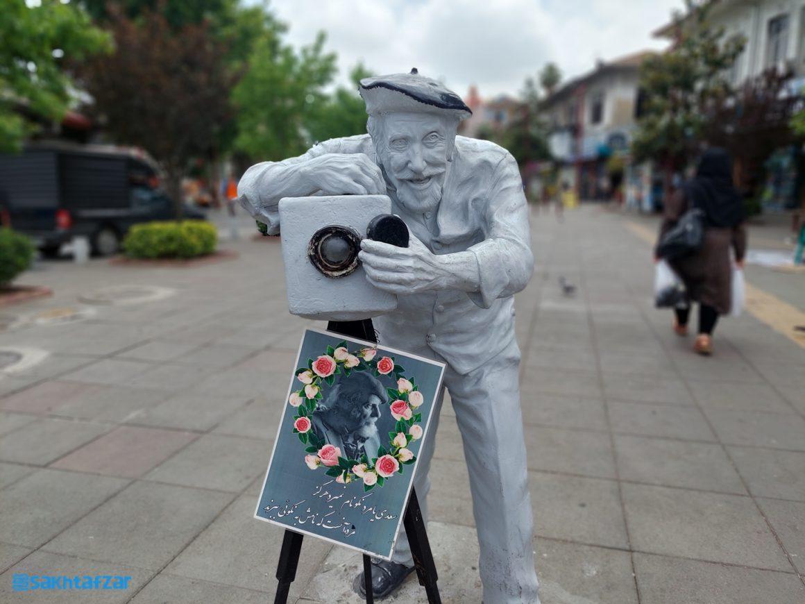 نمونه عکسهای ثبت شده در بررسی گلکسی A52 سامسونگ / Portrait